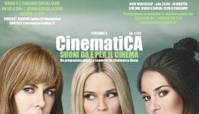 cine128