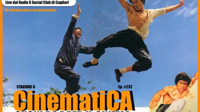Copertina cinematica232