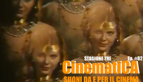 cinematica82